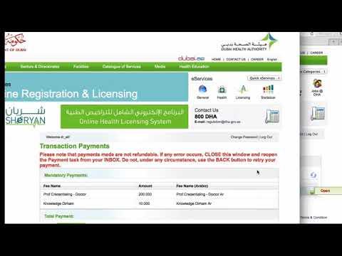 DHA DUBAI (Health Care Professional License)- كيفية التقديم على تراخيص  المهن الطبية