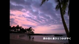 2005.09.21 Release Album「風と落ち葉の季節に」収録.