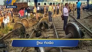 11 AM | Ghantaravam | News Headlines | 12th November 2019 | ETV Telangana
