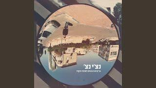 Yom Hadash