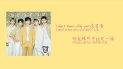 【日繁中字】B1A4 - Who Are You (Feat. Maco)
