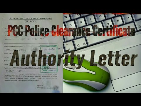 PCC How to get Police Clearance Certificate Good Conduct Certificate if you are in Dubai or Pakistan