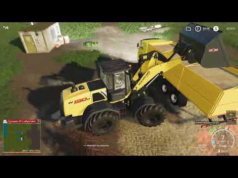 Farming Simulator 19. Бухалово-продажа песка ,посев поля.