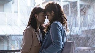 女優の馬場ふみかが主演、小島藤子が出演するFODオリジナルドラマ『百合...