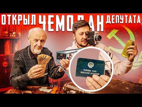Советский ДАРКНЕТ нашел