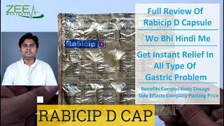 Rabicip D Full Review | Get Relief From Gas Problem | Hindi