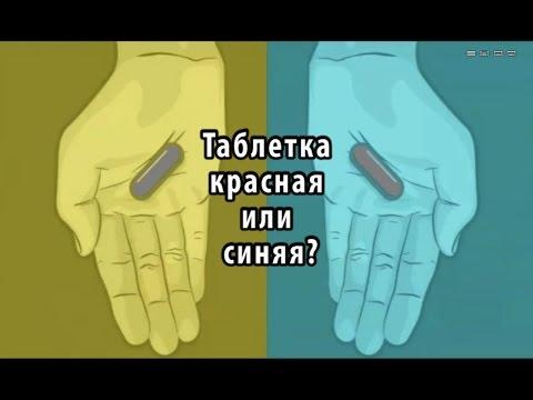 таблетки для глаз