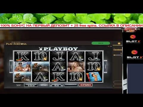 Игровые автоматы играть бесплатно обезьяна