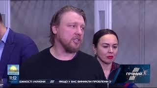 Суд обрав запобіжний захід учасника секс-скандалу Барабошку та Петрову