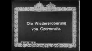 Австрійський Імператор Кайзер Карл I у відвойованих Чернівцях (Kaiser Karl I in Czernowitz.1917)