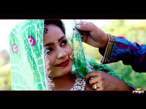 सर र र र... उड़े | Satrangi Lahriyo | FULL SONG |जरूर देखे और शेयर जरूर करे | Rajasthani Song -PRG Mp3