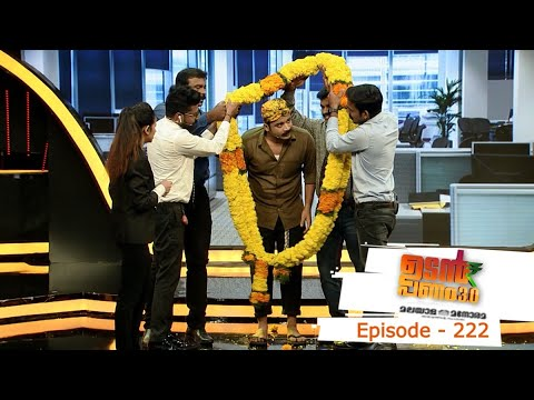 Download UdanPanam3.0 | Ep 222 | Dalfi arrives at the set of Udan Panam to spoil the show! |
