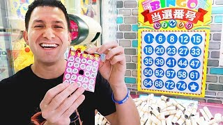 Have you ever seen a BINGO Claw Machine?