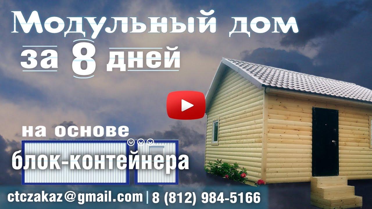продажа дома в Минском районе - YouTube