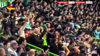 Grande Golo Carlos Mané Sporting 1-0 Maritimo Taça da Liga 2014