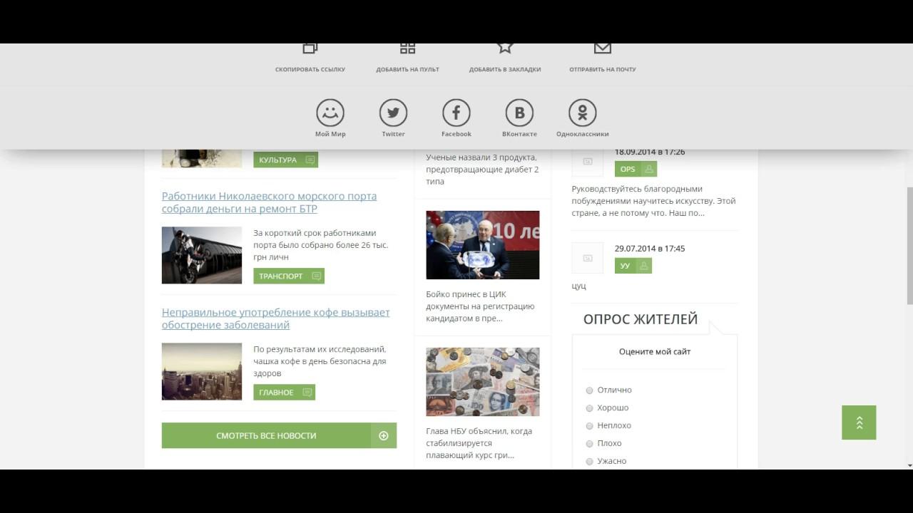 Как сделать рип с сайта официальный сайт налоговой службы севастополя рф