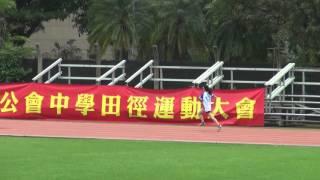 港九潮州公會中學 校運會初賽