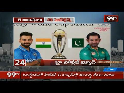 3PM News 5 Mins 25 Headlines | News Updates | 99TV Telugu
