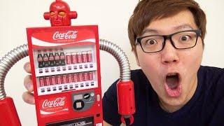 コカ・コーラ自販機ロボ【ベンディングマシンレッド】がやってきた! thumbnail
