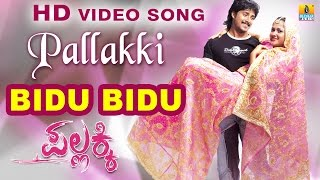"Pallakki | ""Bidu Bidu"" HD Video Song 