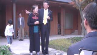 봉하마을 노사모 총회,  반가운