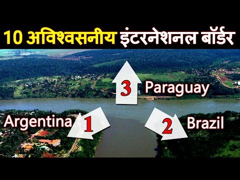 Top 10 coolest International Borders Across The World | Visit at least once in your life