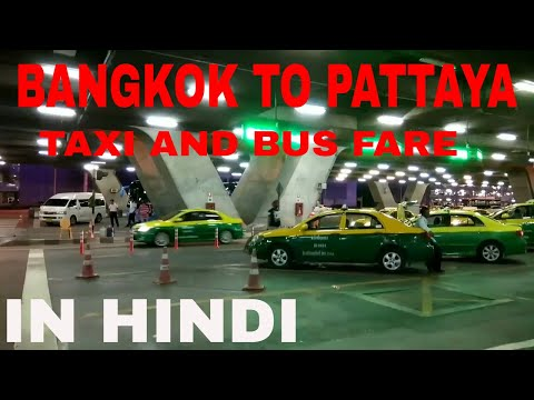 Bangkok to pattaya taxi fare and bus fare(Thailand pattaya tour information in hindi)