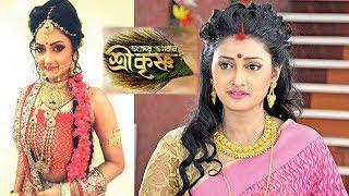 বাস্তবে যেমন দেখতে বাংলা টেলিভিশনের দ্রৌপদীকে star jalsha serial, Bhakter Bhagoban Sree Krishna