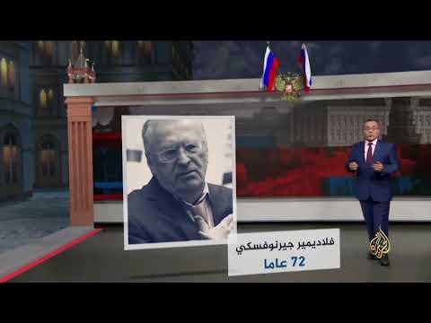 انتخابات رئاسية بروسيا وبوتين يستعد لولاية رابعة  - نشر قبل 2 ساعة