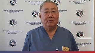 Отчет главврача Якутской клинической больницы о состоянии больных коронавирусом на 1 апреля