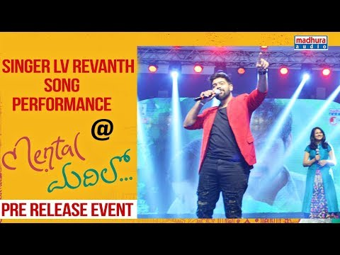 Singer LV Revanth Song Performance @...