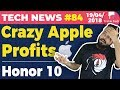 Cheaper iPhone X,Apple Profits,Zenfone Max Pro,Infocus Vision 3 Pro,Honor10,SC Website Hacked-TTN#84