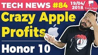 Cheaper iPhone X,Apple Profits,Zenfone Max Pro,Infocus Vision 3 Pro,Honor10,SC Website Hacked-TTN#84