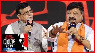 Debate Over Bengal Politics: BJP's Kailash Vijayvargiya Vs CPM's Mohammad Salim   #ConclaveEast19