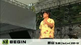 2011/9/17(土) 郡山 BEGIN 3/3.