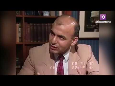 اولین مصاحبه اشرف غنی - شادی هاها / Ashraf Ghani's first interview