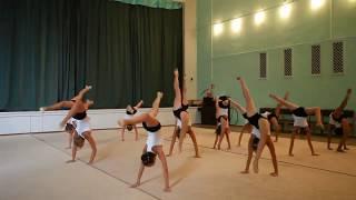4 смена танец