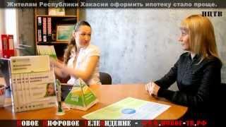 видео Особенности и условия получения ипотеки в МДМ-банке