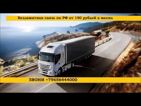 Про дальнобойщиков - YouTube – смотреть видео онлайн в