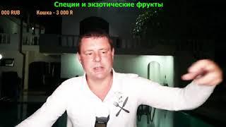 Рецептот Константин акак Косят-салат с кальмаром