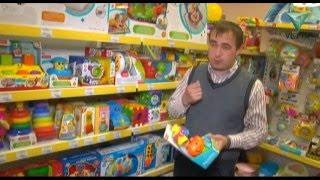 видео Как выбрать безопасные игрушки для детей