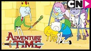 - Время приключений Верность королю Cartoon Network