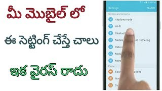 Video Secret Mobile setting || how to remove virus in mobile|| srinivas tech download MP3, 3GP, MP4, WEBM, AVI, FLV Oktober 2018