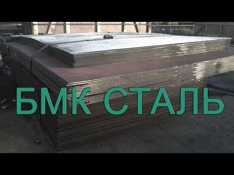 Лист 17Г1С, 10ХСНД 2мм, 3мм, 4мм, 5мм для резервуаров в Смоленск