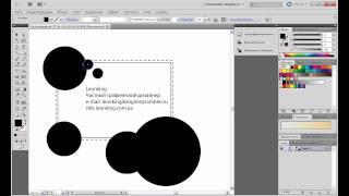 Уроки Adobe Illustrator CS5 для начинающих №1 | Leonking