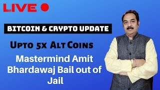 Mastermind Amit   Bhardawaj Bail out of Jail,Upto  5x  Alt Coins, Bitcoin & Crypto Update