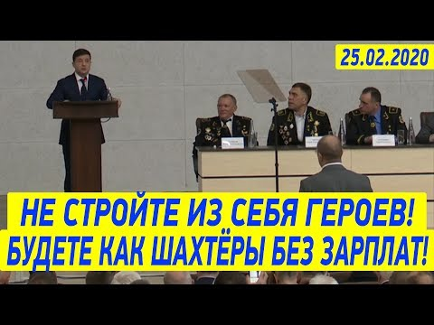 Зеленский: министры ЛИШАТСЯ зарплат как ШАХТЁРЫ! Президент ЖЁСТКО обратился к кабмину