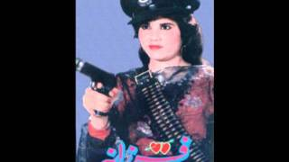 Farzana - Old and Gold - Pashtu