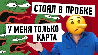 ТОП5 ТУПЫХ ОТГОВОРОК