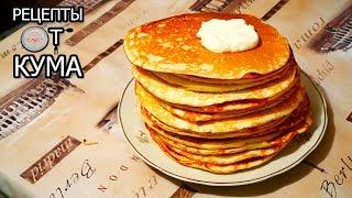 Супер пышные блины на Масленицу (magnificent pancakes)